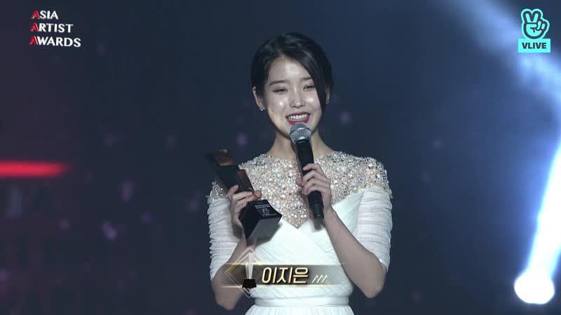 181128 Asia Hot Artist Acting (아시아 핫티스트 배우 부문) - IU (아이유)