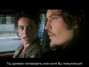 Лауры здесь нет [Laura non c'è] 1998 sub Елена Попова