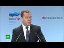 Медведев предложил пересмотреть критерии оценки бедности
