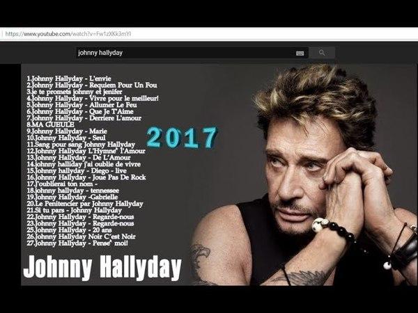 JOHNNY HALLYDAY_l`adieu_прощай_ДЖОННИ