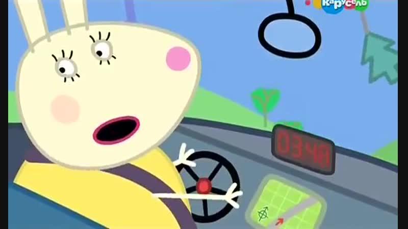 Свинка Пеппа на русском 5 СЕЗОН 3 Серия Такси мисс крольчихи мультики для детей