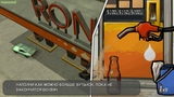 Прохождение GTA Chinatown Wars на 100 - Миссия 7 Природный убийца (Natural Burn Killer)