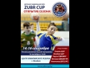 18 09 14 Zubr CUP