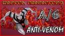 MARVEL characters   A/6 - ANTI-VENOM (Анти-Веном)