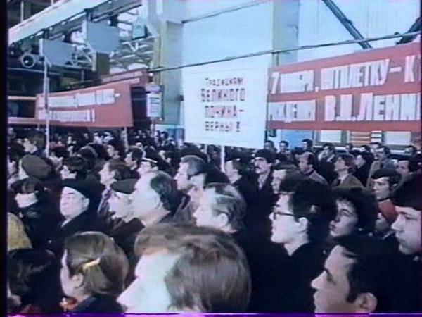 Вторая русская революция (1991г.) 1 серия Появление Горбачёва