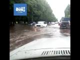 Потоп на ул. Космонавтов около медтехникума
