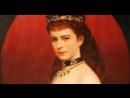 Загадка убийства императрицы Сисси 2007 Секреты истории. Франция