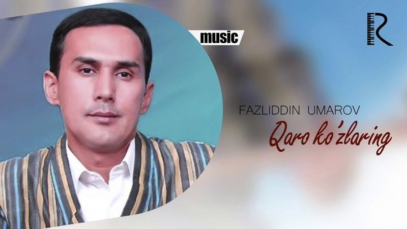 Fazliddin Umarov - Qaro ko'zlaring | Фазлиддин Умаров - Каро кузларинг (music version)