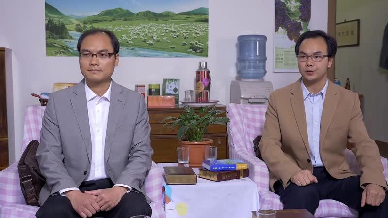 """Film Ewangelia """"Wyzwól się z sideł"""" Klip filmowy 7 Dlaczego pastorzy i rady starszych potępiają Błyskawicę ze Wschodu"""