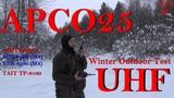 APCO25 UHF forest test. Цифровая радиосвязь на 70см в лесу (APCO25)
