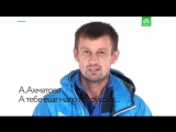 Главный тренер Зенита читает Ахматову
