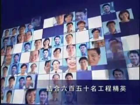 亞新工程顧問集團公司簡介影片