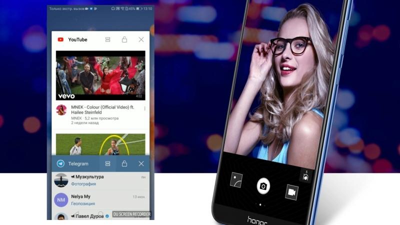 [Цифроград - Центры мобильной электроники] Honor 7a PRO - обзор смартфона, распаковка, фото-видео. Цифроград