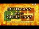 Османская империя против христиан 2/3 Владыки Средиземного моря [ДокФильм]