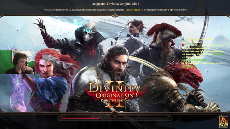 Одинокий ящер на карнизе за окном Divinity Original Sin 2