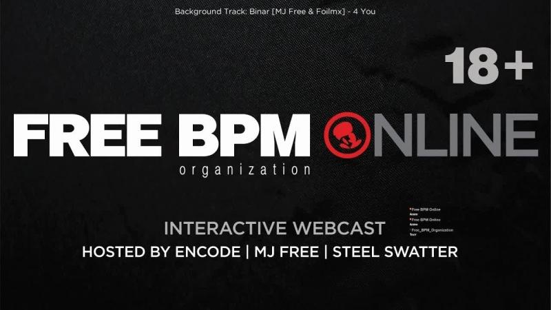 FreeBPM Online 4: Буст, демо, фристайл.