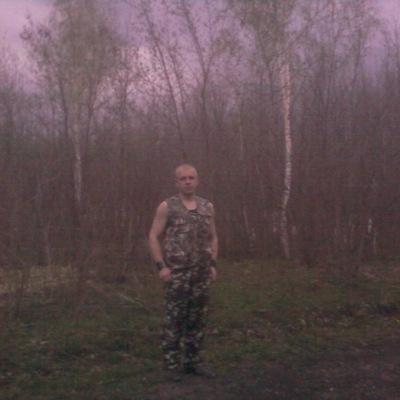 Сергей Валентинович-Ерофеев