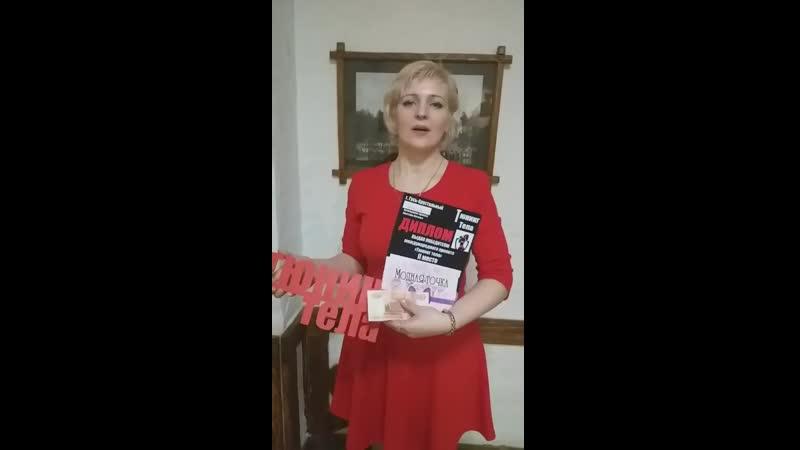 Татьяна Моргачева г.Гусь-Хрустальный