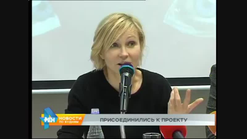Автограф-сессия состоялась в библиотеке Молчанова-Сибирского