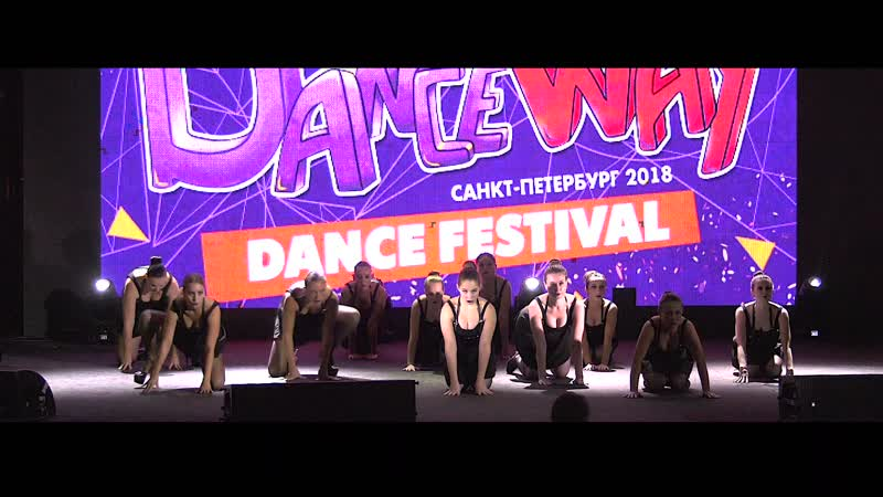 DANCEWAY 25.11.18 El Mandra, Фитнес-Хаус Ветеранов, Survivor - 3-е место, рук Иванова Дарья