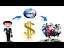 Как заработать в интернете Как долго и стабильно зарабатывать деньги без вложений
