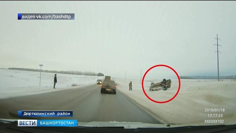 На трассе М-7 в Башкирии перевернулся автомобиль