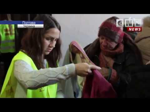 Пункт выдачи гуманитарной помощи в Полтаве