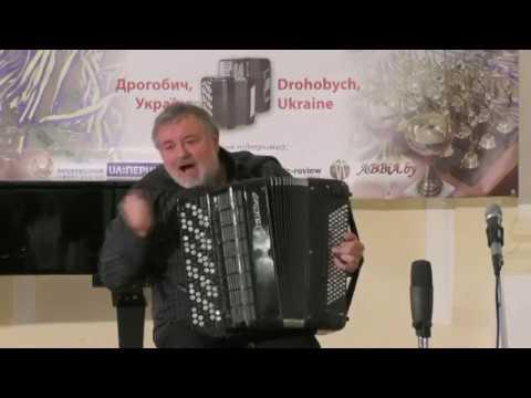 PERPETUUM MOBILE Володимир Зубицький Дрогобич 2018