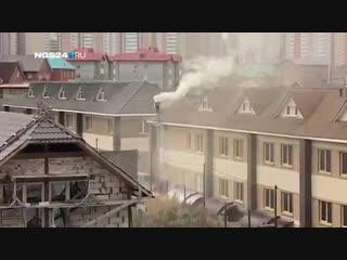 Едкий дым в Покровском