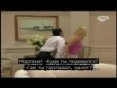 Дикий ангел - 70 серия с русскими субтитрами