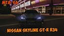 Дрифт на Nissan Skyline R34!(MTA | Drop Club) by ZEFiR