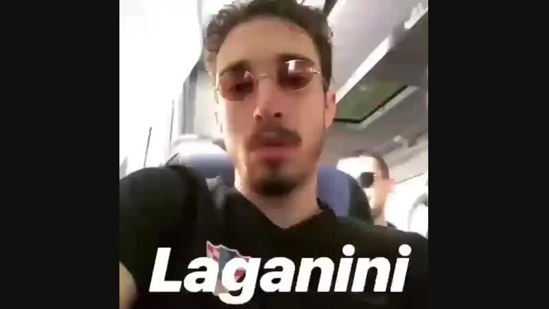 Sejan | лаганини. понятия не имею, что написано