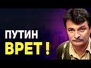 Юрий Болдырев - ЛЮДИ ПOCЛУШАЙТЕ ВНИMAТЕЛЬНО