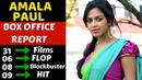 Amala Paul Career Box Office Collection Analysis Hit, Blockbuster and Flop Movies List