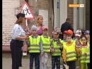 Пропусти пешехода! - в Видном прошла профилактическая акция с участием сотрудников ГИБДД и дошкольников