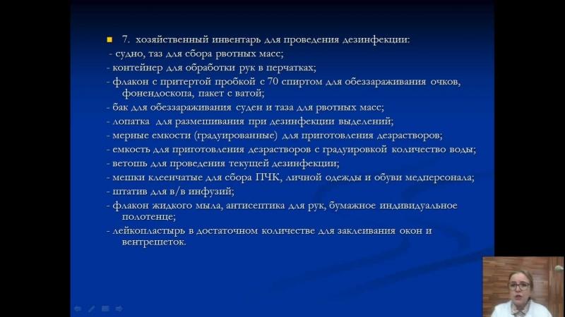 18.02.2016 -ООИ Пликус Л.Ю.