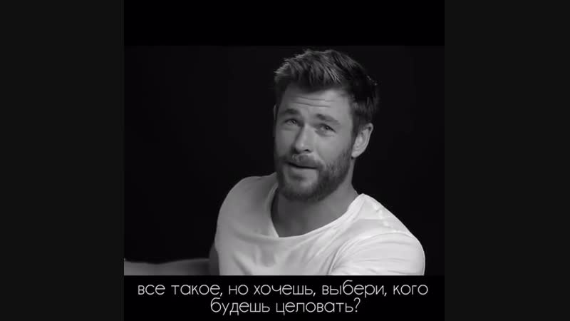 Крис Хемсворт интервью