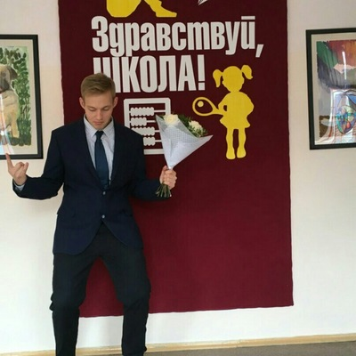 Макар Виноградов