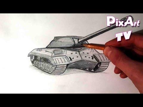 Как нарисовать танк ис 3 поэтапно карандашом