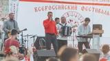 Концерт фолк-группы