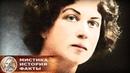Страстная революционерка Коллонтай Порочные связи и головокружительная карьера