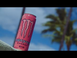 Kohh - i think i'm falling (monster pipeline punch movie 60s ver)