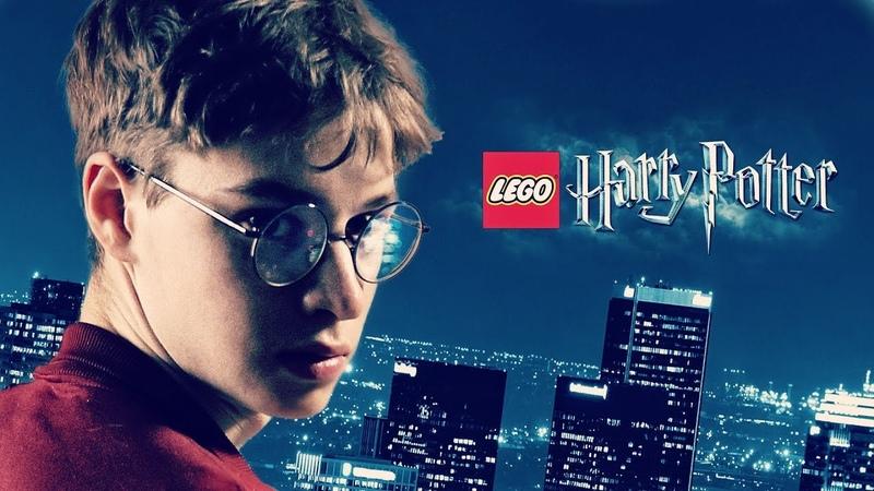 LEGO Harry Potter Minifigures | НЕУЖЕЛИ ФИГНЯ? | - ОБЗОР