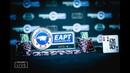 Главное Событие EAPT Минск 24-30 июня, БИ 1100$ - Гарантия 250.000$