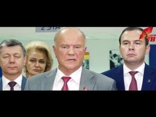СРОЧНО! Зюганов об ОБРАЩЕНИИ Путина по ПЕНСИОННОЙ реформе в России 2018