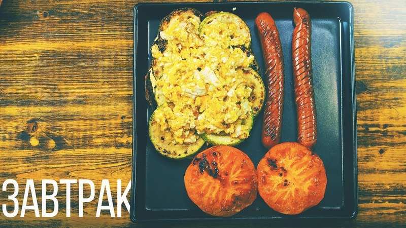Супер Завтрак Байки Борща Borsch