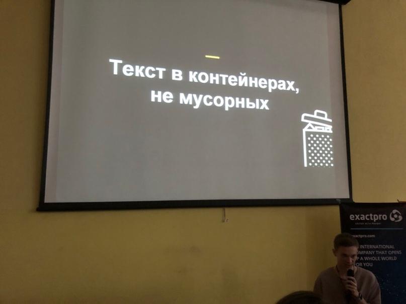 Юрий Ветров | Москва