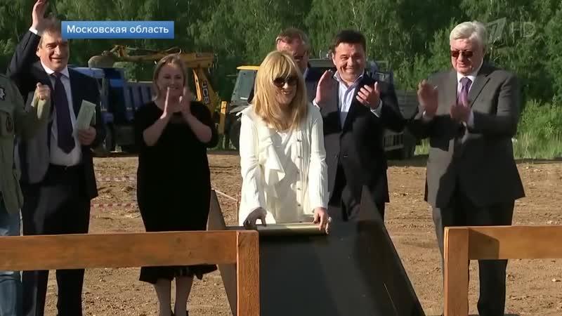 2018.30.05.Алла Пугачёва заложила первый камень в основание нового госпиталя в Подмосковье