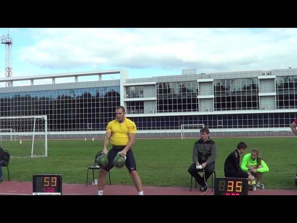 Ivan Denisov Long cycle 2x24 kg kettlebells 144 reps in 10 minutes. 14.09.13