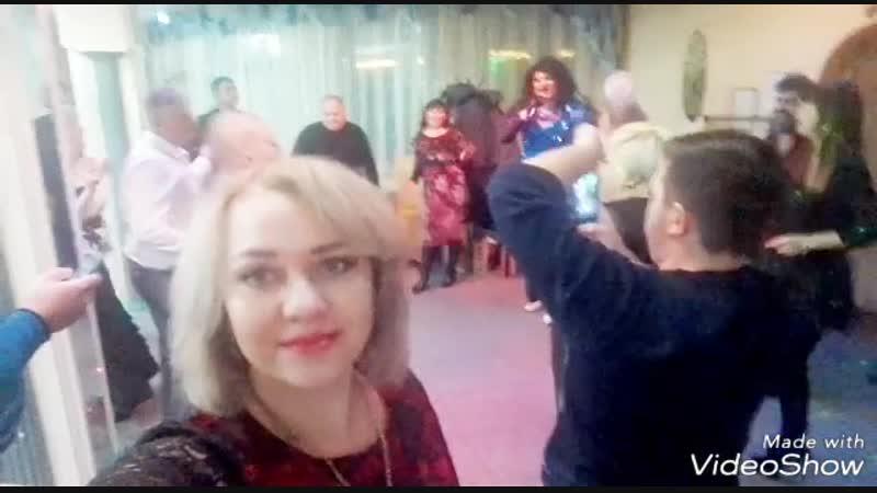 17.11 Фарфоровая свадьба Натальи и Василия и с нами мадам Ванесса!